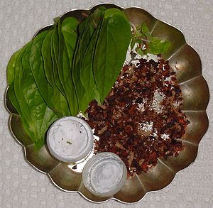 300px-Betel_leaf_betel_nuts_and_lime[1]