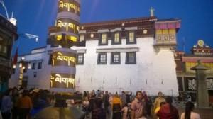 Home of Buddha